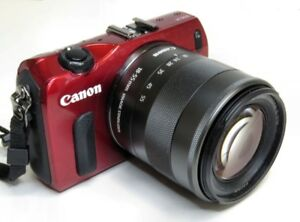 Canon Mirrorless digital camera with EOS & FD lens adapters