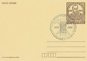 Poland postmark KATOWICE - geology - <span itemprop=availableAtOrFrom>Bystra Slaska, Polska</span> - Poland postmark KATOWICE - geology - Bystra Slaska, Polska
