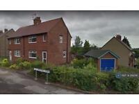 2 bedroom house in Chesterfield, Chesterfield, S40 (2 bed)