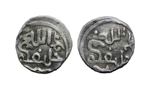 (12439) Early Chaghatayid, AR dirham Kaiyalyq 660