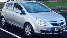 2010 (APR10) VAUXHALL CORSA 1.2 EXCLUSIVE - 5 DOORS - PETROL - MANUAL - LOW MILES