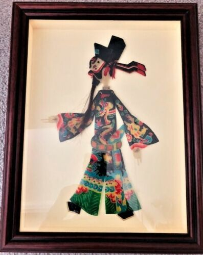Vintage 90s Chinese Shadow Puppet ~ Lawyer ~ Custom Framed