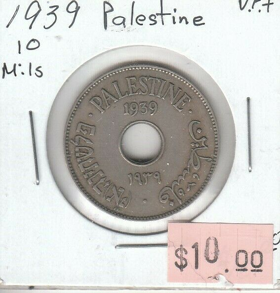 Palestine 10 Mils 1939 VF Very Fine