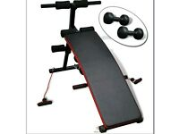 Multi functional sit up bench