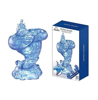 Crystal Gallery 3D Puzzle Aladdin the Genie Disney 35pcs - Hanayama