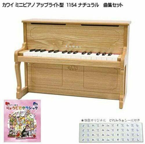 KAWAI Mini Piano Upright Piano Natural 1154 32 Keys 42.5x20.5x30.4cm