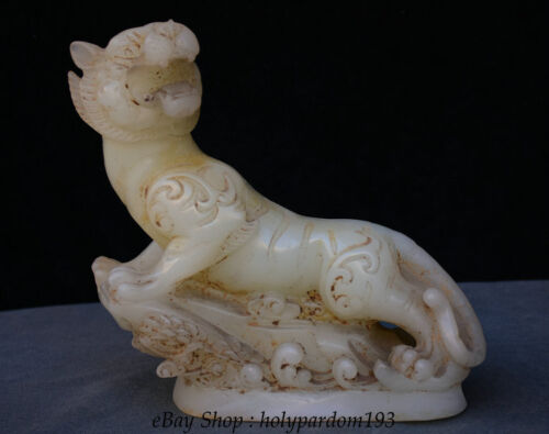 "9"" Chinese Old White Jade Jadeite Carved Fengshui 12 Zodiac Year Tiger Statue"