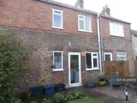 1 bedroom house in Brigg Lane, Camblesforth, Selby, YO8 (1 bed)
