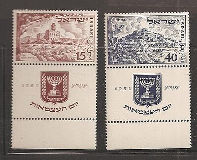 Israel 1951 Independence Day MNH Tab Set Scott 46-47  Bale 50-51 on Rummage