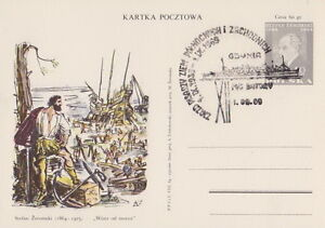Poland postmark GDYNIA - sea ship M/S BATORY writers&#039; conference - <span itemprop=availableAtOrFrom>Bystra Slaska, Polska</span> - Poland postmark GDYNIA - sea ship M/S BATORY writers&#039; conference - Bystra Slaska, Polska