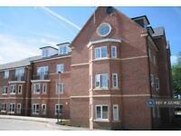 2 bedroom flat in Castle Grove, Pontefract, WF8 (2 bed)