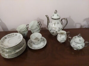 25th Wedding Anniversary serving porcelain china coffee tea set