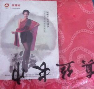 100% Silk Scarf, Pink - New in Package
