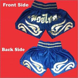THAI SHORTS, 10 DESIGN TO CHOOSE , SAVE UPTO 70% ON ALL THAI AND MARTIAL ARTS ITEMS (905) 364-0440 WWW.FIGHTPRO.CA