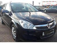 Bargain!!! Vauxhall Astra life..1.6 petrol. 2009reg