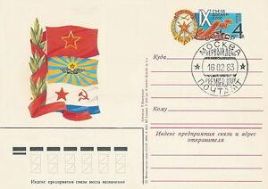 Russia, Soviet Union prepaid postcard - <span itemprop=availableAtOrFrom>Bystra Slaska, Polska</span> - Russia, Soviet Union prepaid postcard - Bystra Slaska, Polska