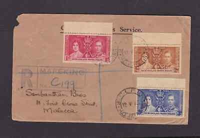 Bechuanaland 1937 registered FDC 1st day cover  Malaya KGVI Coronation Mafeking