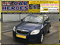 2008 SKODA FABIA 1.2 HTP 12 (70BHP) FABIA 2 MODEL * 12 MONTH WARRANTY INCLUDED