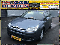 2007 CITROEN C4 SX 1.4 5 DOOR HATCHBACK *12 MONTH WARRANTY INLCUDED