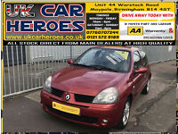 55 PLATE 2005 RENAULT CLIO EXTREME 4 DYNAMIQUE *2 KEYS * ONE OWNER *