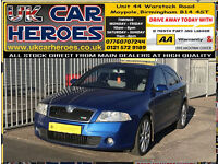 2006 SKODA OCTAVIA 2.0T TFSI VRS 200 BHP PETROL + 12 MONTH WARRANTY INCLUDED
