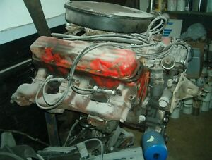 455 BUICK ENGINE & TRANSMISSION COMPLETE