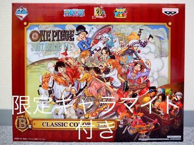 Ichiban Kuji ONLINE One Piece 20th anniv. Wakore Prize B + Limited illustration