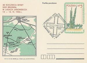 Poland postmark BLIZYN - WW II partisan - Bystra Slaska, Polska - Poland postmark BLIZYN - WW II partisan - Bystra Slaska, Polska