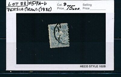 OWN PART OF PERSIA POSTAL STAMP HISTORY. 1 ISSUE CAT VALUE $75.00