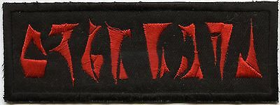 "Iron on Custom Star Trek Klingon Name Tag Patch - ""YOUR NAME"""