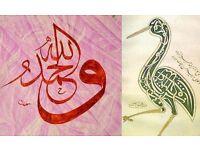 Arabic tutor/ teacher.Native Arabic