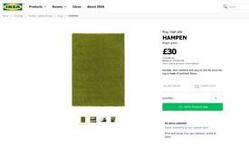 Ikea HAMPEN Rug, High Pile (just like new)