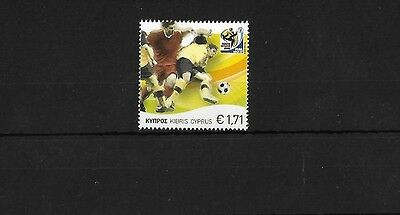 CYPRUS SG1218, 2010 WORLD CUP MNH