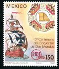 Ships, Boats Mexican Stamps