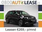 Skoda Fabia Combi 1.0 TSI Drive | Financial Lease