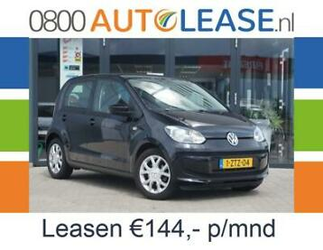 Volkswagen up! 1.0 move up! BlueMotion | Financial Lease