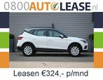 Seat Arona Style 1.0 TSI | Financial Lease va 324 p/m