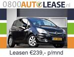 Opel Meriva 1.4 Cosmo | Financial Lease va 239 p/m