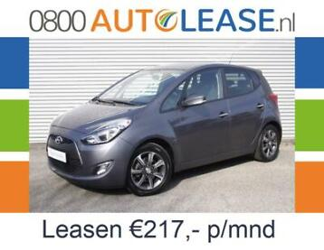 Hyundai ix20 1.4i Go! | Financial Lease