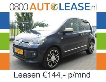 Volkswagen up! 1.0 high up! BlueMotion | Financial Lease