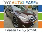 Subaru XV 2.0i Luxury AWD | Financial Lease