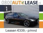 BMW 3 Serie Touring 320D M | Financial Lease