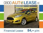 Ford Fiesta 1.0 5drs EcoBoost | Financial Lease