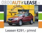 Volvo XC60 2.0 D3 FWD Momentum | Financial Lease