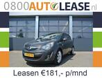 Opel Corsa 1.4 Twinport S&S | Financial Lease