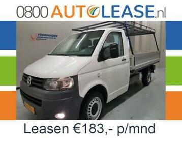 Volkswagen Transporter 2.0 TDI Pick-Up | Financial Lease