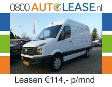 Volkswagen Crafter 30 2.5 TDI L2H2 AIRCO | Financial Lease