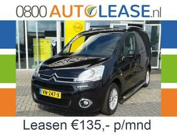 Citroen Berlingo 1.6 HDI 75 pk - airco | Financial Lease