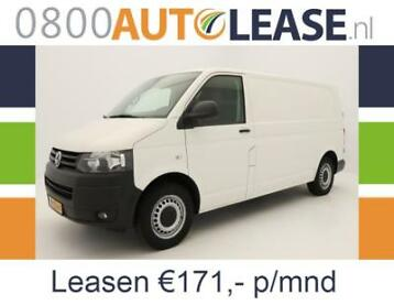 Volkswagen Transporter 2.0 TDI | Financial Lease va 171 p/m