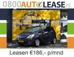 Opel Meriva 1.4 Turbo Cosmo LPG | Financial Lease va 186 p/m